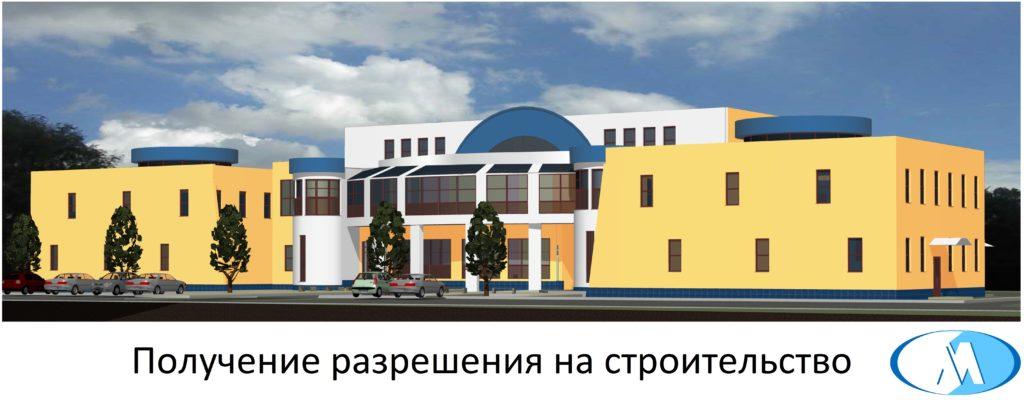 Проектирование Московская область, проектный институт, проектная фирма, проектное бюро, проектировщики, проектанты, проекты, разделы КМ, КМД, КЖ, АР, АС, архитектура, эскиз, отопление, вентиляция, ОВ, ВК, канализация, водоотведение, лицензия